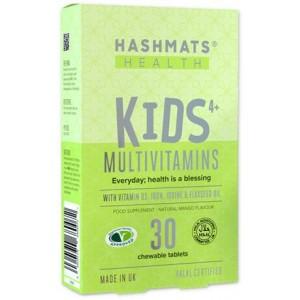 Hashmats Halal Kids Multivitamins 30 chewable tablets